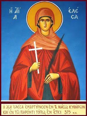 Saint Elesa of Kythera | MYSTAGOGY RESOURCE CENTER