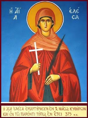 Saint Elesa of Kythera | MYSTAGOGY RESOURCE CENTER