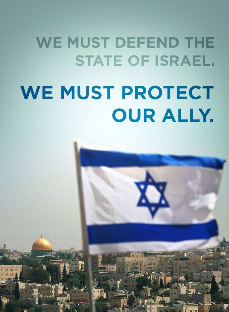 Israel was betrayed at the UN. Our ally needs us now more than ever before. We must defend the State of Israel.