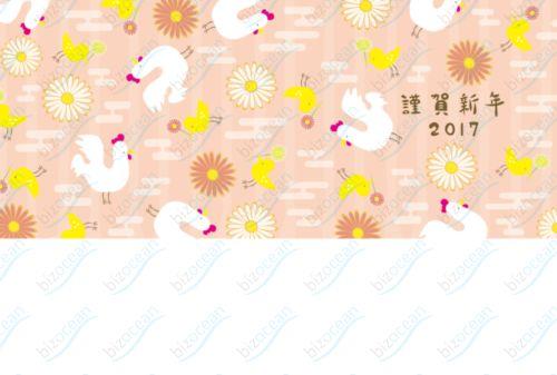 (jpg)花と鶏と雛が散りばめられた年賀状イラストページです。2017年酉年用の花と鶏と雛が散りばめられた可愛らしい年賀状イラスト。解像度300dpiの画像データになります。