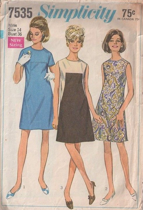 Simplicity 7535 Vintage 60's Sewing Pattern SO FAB! Mod Twiggy Shaped Color Block Contrast Yoke Flattering Fit Office Secretary Dress