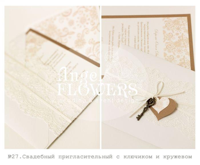 свадебные пригласительные, свадебные аксессуары, пригласительные на свадьбу, эксклюзивные пригласительные на свадьбу под заказ, эксклюзивные свадебные аксессуары, свадебные аксессуары ручной работы на заказ, банкетные карточки для гостей