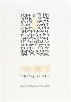 """Georgia Angelopoulos   Parmenides """"On Thought"""""""