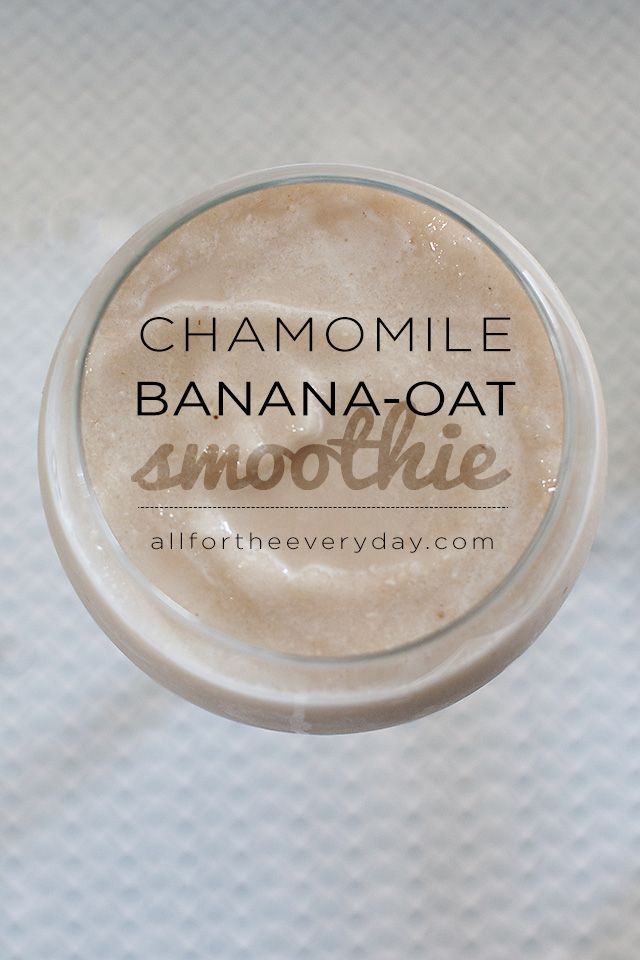 Chamomile Banana-Oat Smoothie #cbias #shop