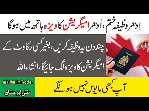 best 25 immigrant visa ideas on pinterest hong kong visa non canadavisa resume - Canadavisa Resume Builder