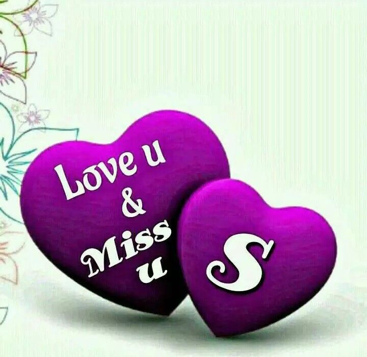 Aleem Khan Love Heart Images S Love Images Beautiful Love Images