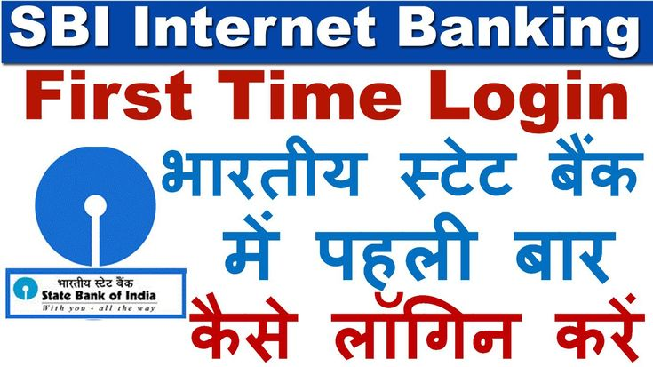 Free SBI Internet Banking First Time Login in Hindi - SBI Online Banking Watch Online watch on  https://www.free123movies.net/free-sbi-internet-banking-first-time-login-in-hindi-sbi-online-banking-watch-online/