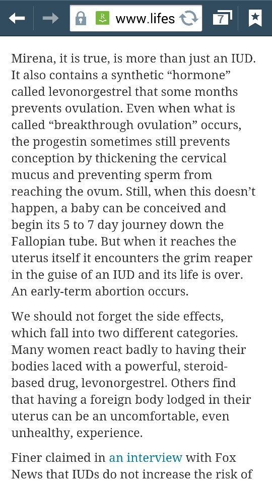 IUD and you 3