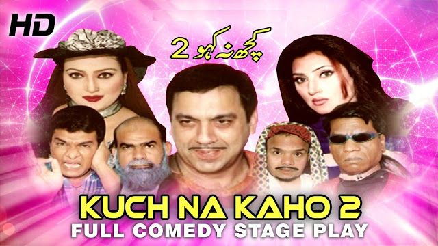 Kuch Na Kaho Full Stage Drama Sohail Ahmad Hina Shaheen Amanat Chan Jawad Waseem Hd Photos Funny Videos Full Comedy Full Comedy Drama Video Fu