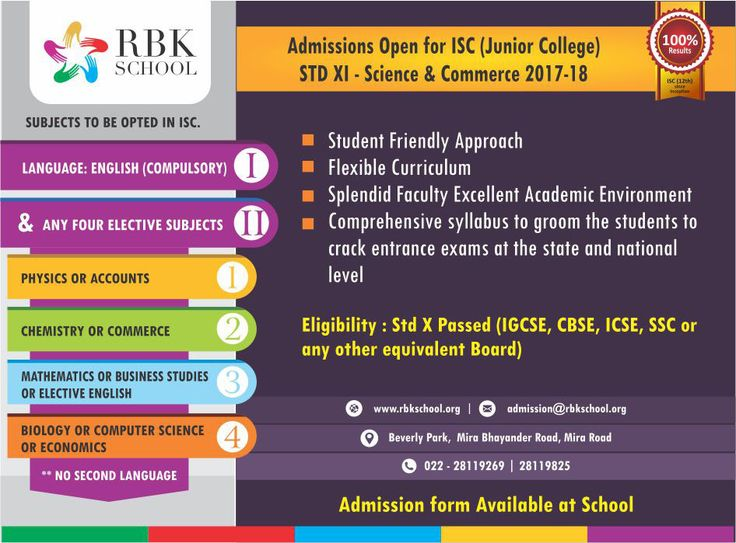 Admission Open for ISC (Junior College) STD XI - Science and Commerce 2017-18. We have student friendly approach and flexible curriculum. Splendid faculty excellent academic environment. Please contact us now.