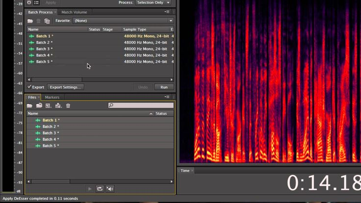Batch Processing in Adobe Audition CS6