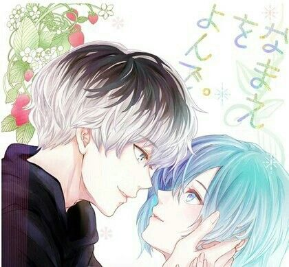 #haise and #touka / #tokyoghoul