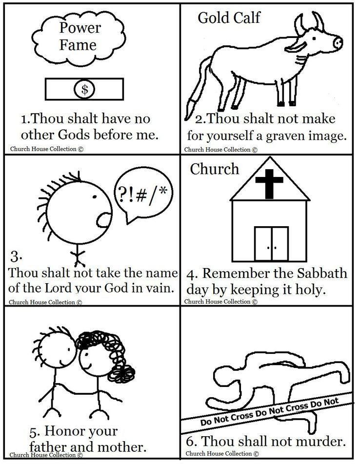10 Commandments Bible Matching Game Printable Sunday School