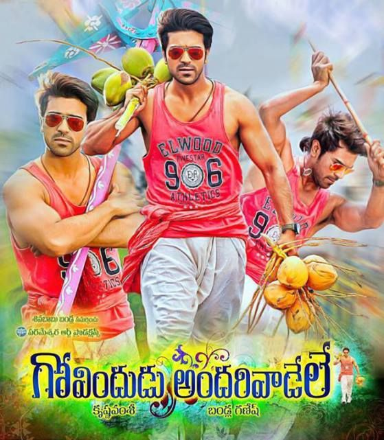 Govindudu Andarivadele Tamil Action Movie Hindi Dubbing (2016) 600 Mb Full Hd - http://djdunia24.com/govindudu-andarivadele-tamil-action-movie-hindi-dubbing-2016-600-mb-full-hd/
