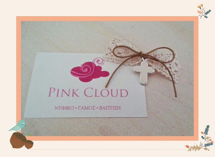#martirika#pinkcloud#christening#girl