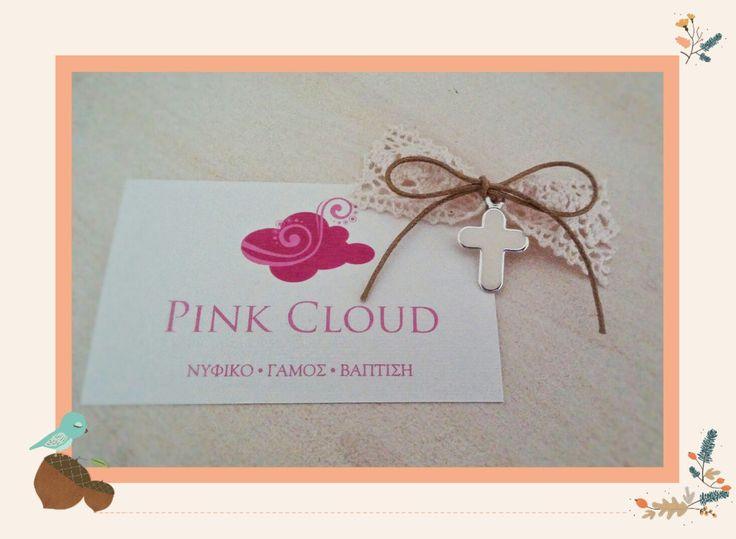 #martirika#pinkcloud#christening#girl