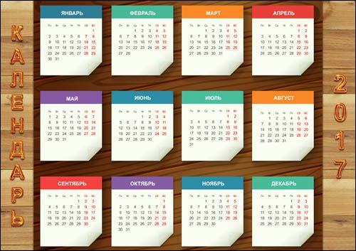 Календарь 2017 — 3mu.ru