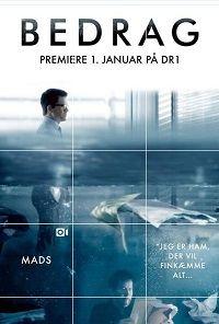Сериал Обман (Дания) 1 сезон Bedrag смотреть онлайн бесплатно!