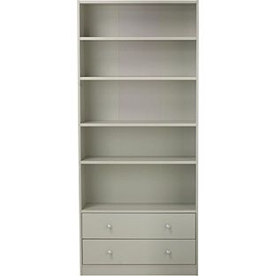 Maine Extra Deep Bookcase Putty At Argos Co Uk Visit
