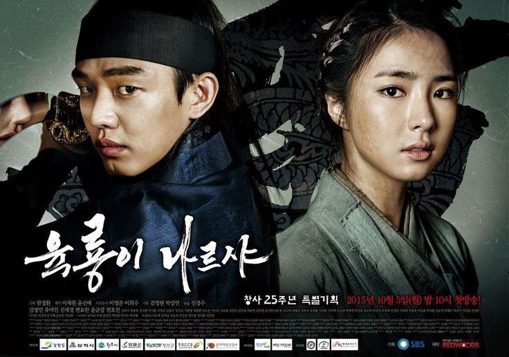 Nonton Drama Korea, download & streaming movies, series barat & film Asia subtitle Indonesia gratis di NontonDrama.tv. Download & watch movies online