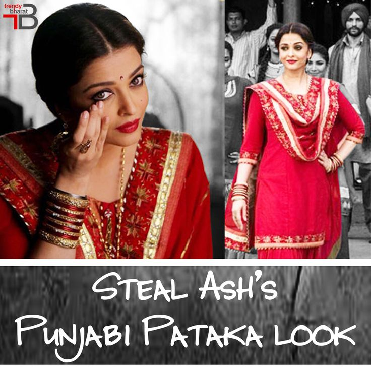 #AishwaryaRaiBachchan stunned us with her look in @SarbjitMovie. Shop her look-  https://goo.gl/Xa7vUq   #Sarabjit