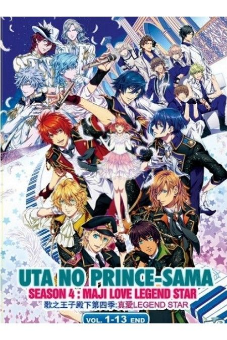 Uta no Prince-Sama Season 4 Maji Love Legend Star Vol.1-13End Anime DVD