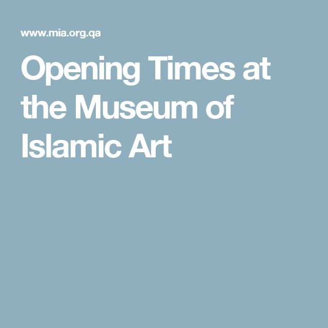 Opening Times at the Museum of Islamic Art