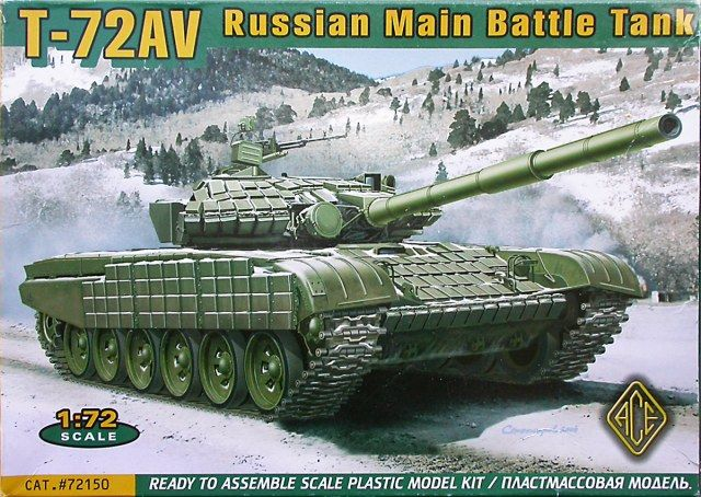 T-72AV, Russian Main Battle Tank. Ace, 1/72, rebox 2005 (ex Ace 2004 No.72119, updated / new parts), No.72150. Price: Not Sold.