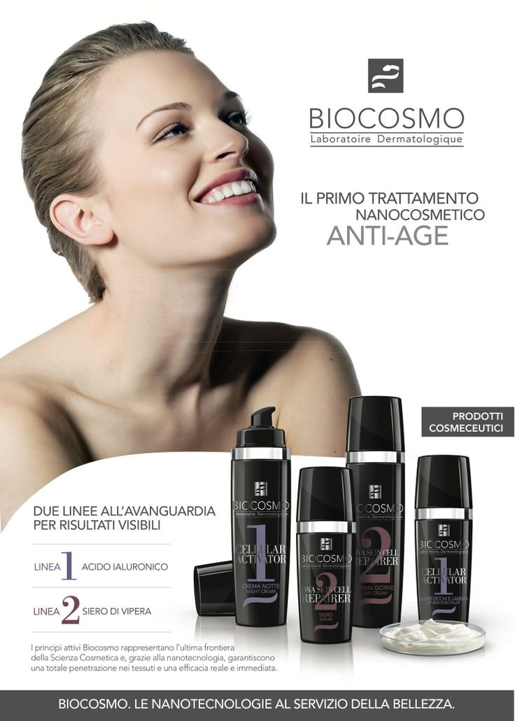"""The first """"Nanocosmetic""""anti-aging Treatment:  Nanocosmetic products treat the causes skin imperfections, not the consequences; they work at the cellular level to solve the problem from the inside.  www.biocosmo.it"""