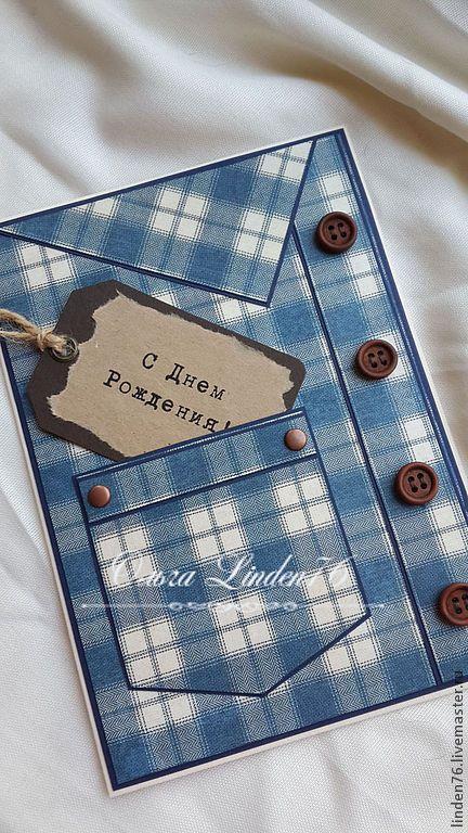 """Купить открытка""""Мужская рубашка"""" - открытка на день рождения, открытка для мужчины, подарок на день рождения"""
