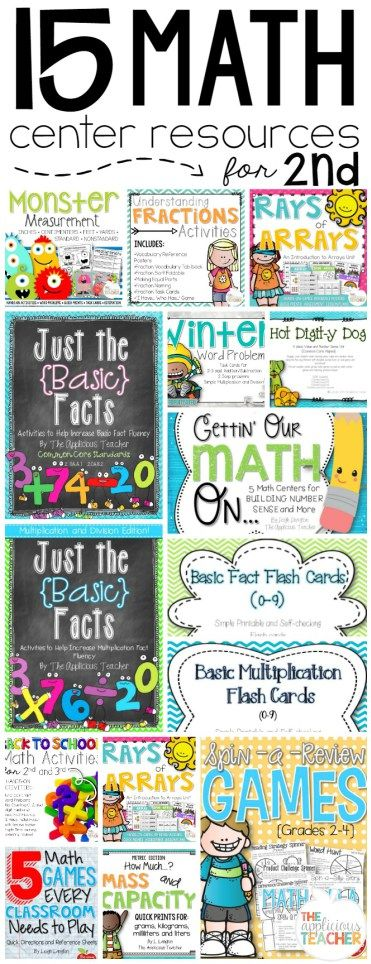 15 math center resources that are perfect for 2nd grade! This post outlines how to this teacher sets up her small group instruction time during math.