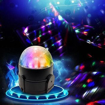 Sound Activated Mini Rotating Crystal Magic Ball - For Your DJ Disco Nightclub