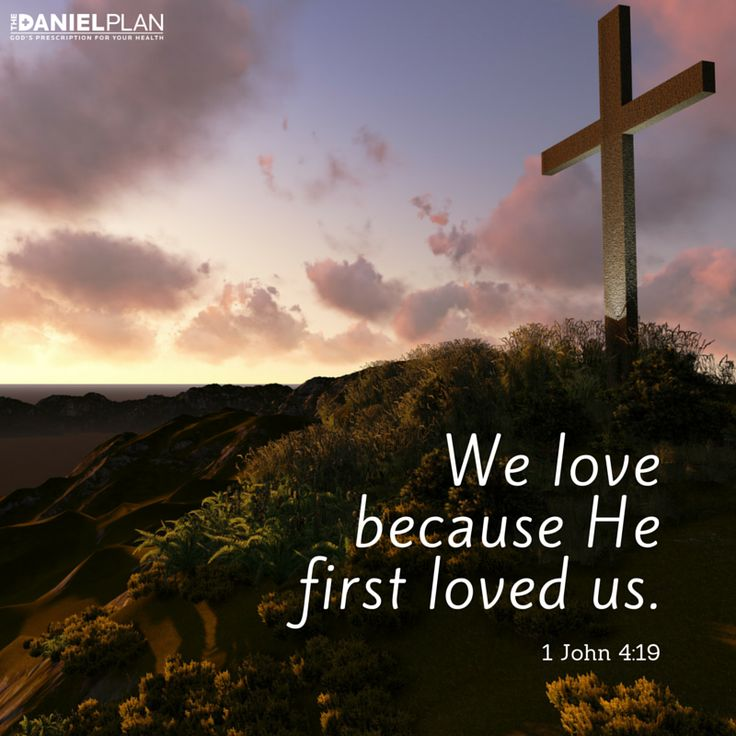 Gud Love: 86 Best Images About Bible Love On Pinterest