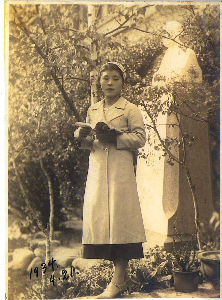 Seo Kyoung-sook (서경숙) in 1934. My wife's grandmother of the Daegu Seo Family, granddaughter of 서상돈. Her name in Korean is 서경숙. After marrying, she immigrated to Canada and changed her name to Josephine Lee. —Michael Sean Gallagher