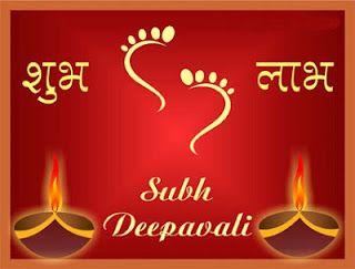 Diwali 2012 eCards: Animated Diwali Hindi Greeting Cards !!