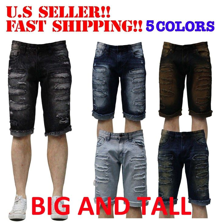 Men big and tall ROCAWEAR jean BIKER shorts paint Ripped Denim with zipper 44-54
