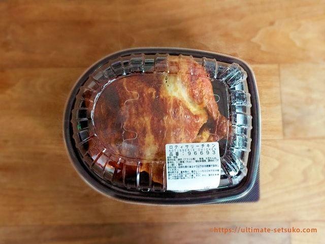 方 ロティサリー チキン 温め コストコのロティサリーチキンをクリスマスに食べる!温め方は?切り方はどうする?