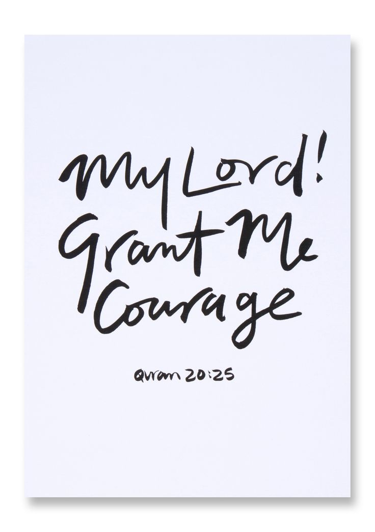 Grant Me Courage - Islamic Art Print – Haute Hijab