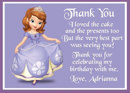 Sofia the First Birthday Thank You Card - Printable | SleepingOwlCreations - Cards on ArtFire