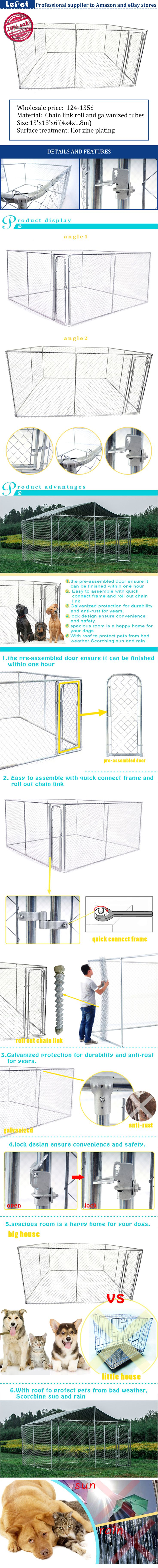 classic galvanized outdoor dog kennel/7.5x13x6ft dog kennel/dog kennel wholesale  cheap/discount/low price/buy discount/price/pricelist