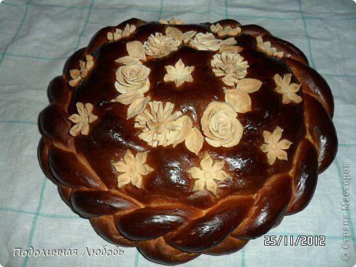 Кулинария День рождения Рецепт кулинарный Каравай в семейных традициях Продукты пищевые фото 1