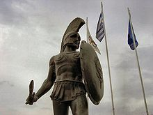 Tempting Trouble's Tales: Leonidas
