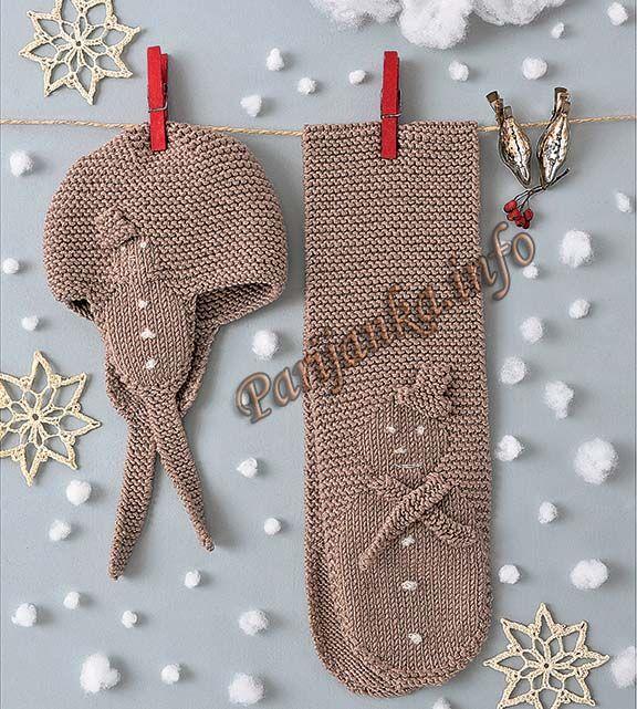 Комплект для малыша «Снеговик» №4932