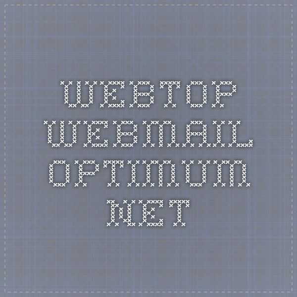 webmail optimum net
