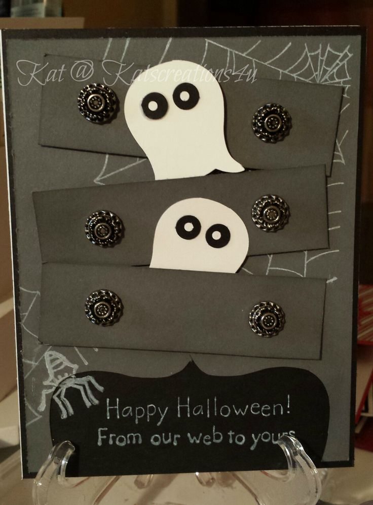 Stampin up! Ghost Dresser card