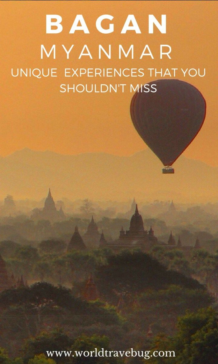 The plain of pagodas in Bagan (formerly Pagan) is probably one of the most famous images of Myanmar