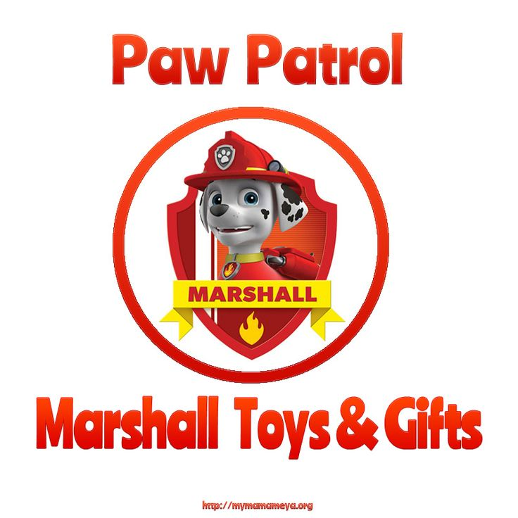 If you have a #PAWPatrol little fan in your family these PAW Patrol Marshall Toys are pretty cool and make the ideal #gifts for #kids. I especially like the NEW  PAW Patrol Marshall Toys for 2016. http://mymamameya.org/paw-patrol-marshall-toys/