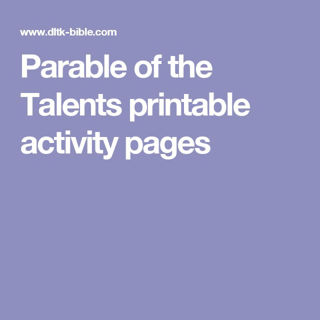 Parable of the Talents printable activity pages