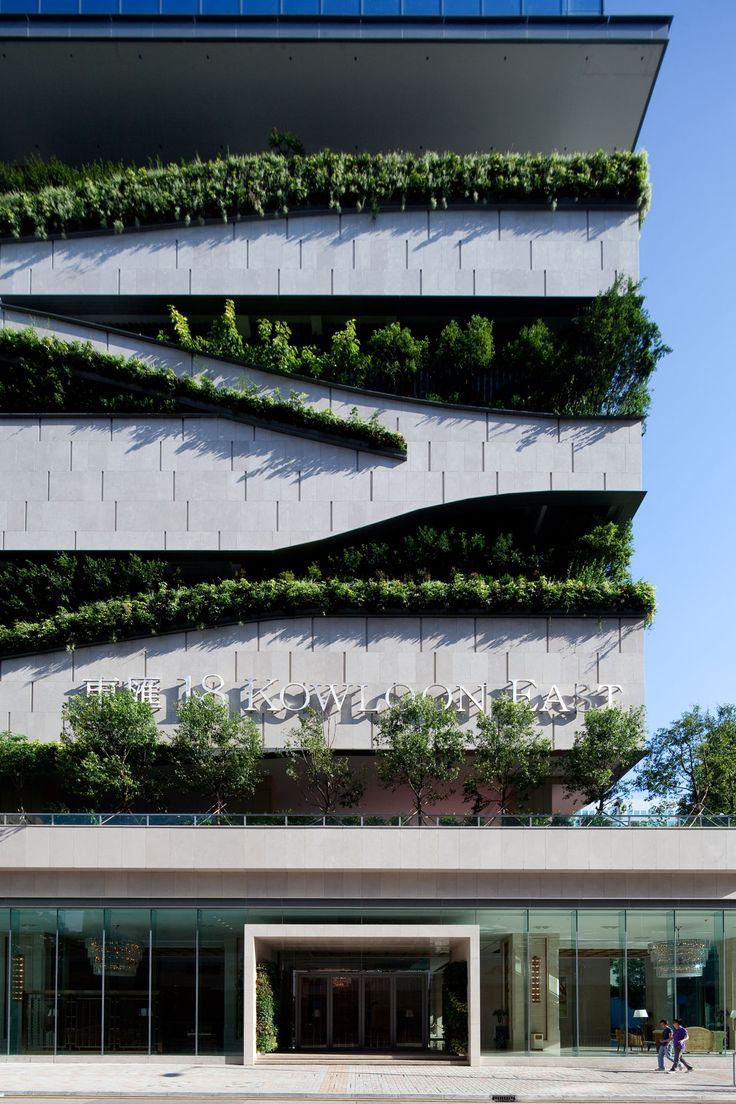 Super cool looking parking area with lots of vegetation ;)