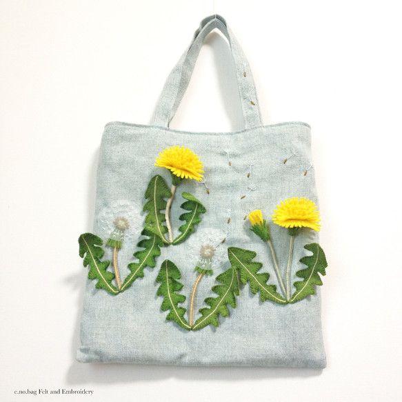 tanpopo no bag ( タンポポ ノ バッグ ) Dandelion felt applique and embroidery mini bag濃い...|ハンドメイド、手作り、手仕事品の通販・販売・購入ならCreema。